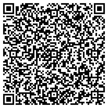QR-код с контактной информацией организации МАНГЫСТАУГАЗКОМ ТОО