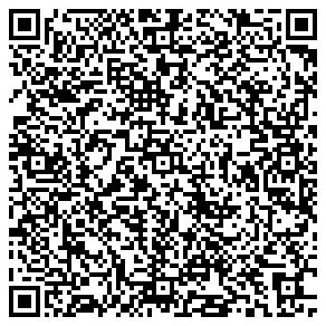 QR-код с контактной информацией организации ВНЕШТЕРМИНАЛ XVII, ООО