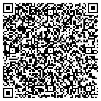 QR-код с контактной информацией организации СИБЛОДЖИКС