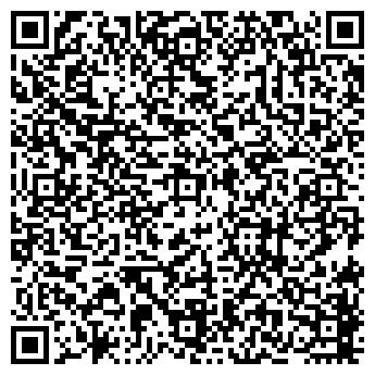 QR-код с контактной информацией организации СТАР-ЛАЙН, ООО
