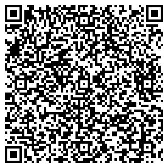 QR-код с контактной информацией организации АВТ-СЕРВИС, ООО