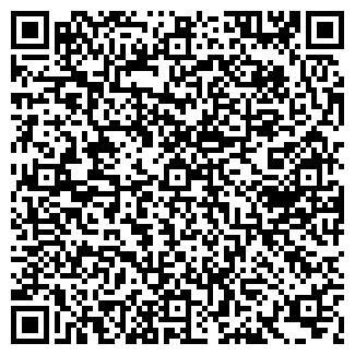 QR-код с контактной информацией организации КОРФ