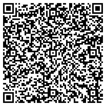QR-код с контактной информацией организации СТРОЙЭЛЕКТРОМОНТАЖ, ЗАО