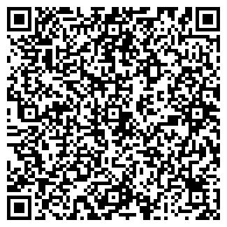 QR-код с контактной информацией организации ТОПАЗ, ОАО