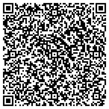 QR-код с контактной информацией организации МАНГЫШЛАК ТУРИСТКО-СПОРТИВНЫЙ КЛУБ ТОО