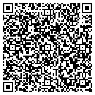 QR-код с контактной информацией организации ООО ПУШКИНСКОЕ