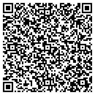 QR-код с контактной информацией организации БЕРЕСТА, ООО