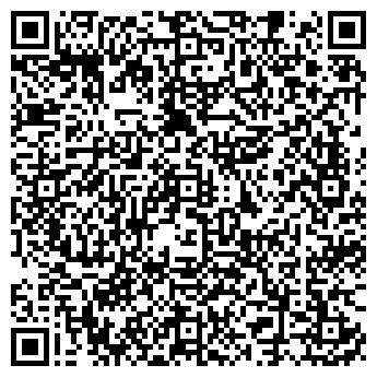 QR-код с контактной информацией организации БОЛЬШАЯ СТИРКА