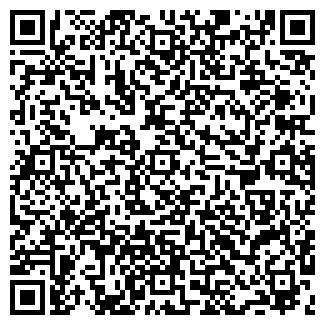 QR-код с контактной информацией организации ООО КВ ПРОФИЛЬ