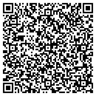 QR-код с контактной информацией организации МЕНЕДЖМЕНТ ТОО