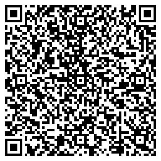 QR-код с контактной информацией организации ООО ХАРДВИК