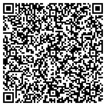 QR-код с контактной информацией организации ООО ХЕЛЕН ТУРС