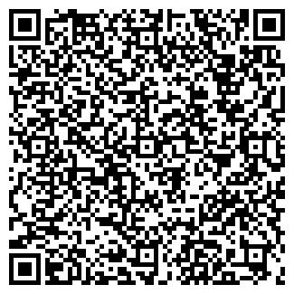 QR-код с контактной информацией организации ЗАО АТЛАНТИДА