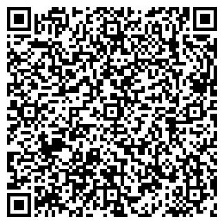 QR-код с контактной информацией организации ГОУ ШКОЛА № 552