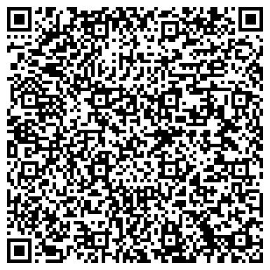 QR-код с контактной информацией организации ДОРОЖНОГО УЧЕБНО-ИНЖЕНЕРНОГО ЦЕНТРА СТОЛОВАЯ