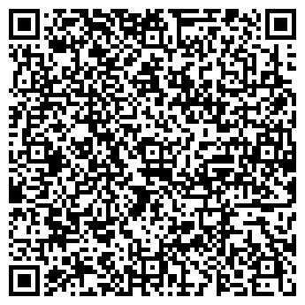 QR-код с контактной информацией организации ИМПЕРАТОРСКИЙ ГАРАЖ