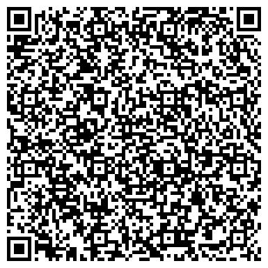 QR-код с контактной информацией организации МУНАЙГАЗ КАЗАХСКИЙ НАУЧНО-ИССЛЕДОВАТЕЛЬСКИЙ ПРОЕКТНЫЙ ИНСТИТУТ ОАО