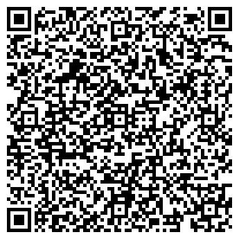 QR-код с контактной информацией организации МУНАЙТРАНСАГЕНТСТВО-1 ТОО