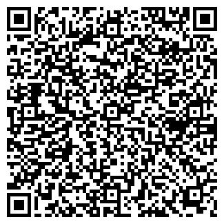 QR-код с контактной информацией организации ПК РИНГ
