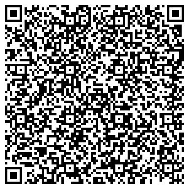 QR-код с контактной информацией организации АВТОРИЗОВАННЫЙ ЦЕНТР КОМПЬЮТЕРНОГО ОБУЧЕНИЯ И ТЕСТИРОВАНИЯ