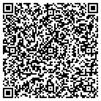 QR-код с контактной информацией организации СТАРАЯ БАШНЯ