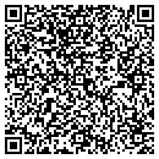 QR-код с контактной информацией организации БАЛТИК ЭКО