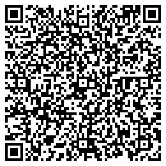 QR-код с контактной информацией организации РУНО