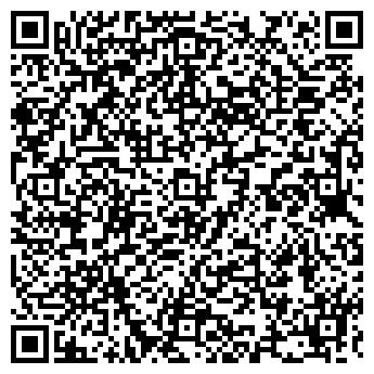QR-код с контактной информацией организации СТРОЙБИЗНЕС АЛЬЯНС