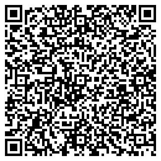QR-код с контактной информацией организации ХЦ ТД