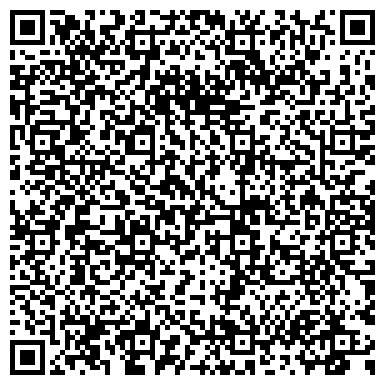 QR-код с контактной информацией организации УНИВЕРСИТЕТА КИНО И ТЕЛЕВИДЕНИЯ ОБЩЕЖИТИЕ № 4