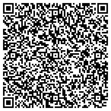 QR-код с контактной информацией организации УПРАВЛЕНИЕ МЕХАНИЗАЦИИ 313 ГУССТ-3