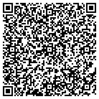 QR-код с контактной информацией организации УНО МОМЕНТО
