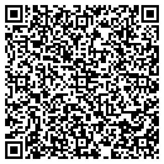 QR-код с контактной информацией организации УРОЖАЙ, ООО