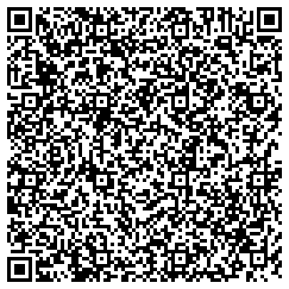 QR-код с контактной информацией организации МЕНЕДЖМЕНТА И АГРОБИЗНЕСА НЕЧЕРНОЗЕМНОЙ ЗОНЫ РФ АКАДЕМИИ ОБЩЕЖИТИЕ