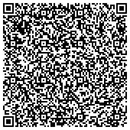QR-код с контактной информацией организации Центр социальной помощи семье и детям Пушкинского района «Аист»