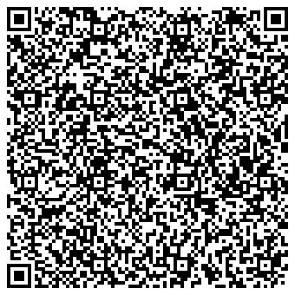 QR-код с контактной информацией организации ЦЕНТР СОЦИАЛЬНОГО ОБСЛУЖИВАНИЯ НАСЕЛЕНИЯ ПУШКИНСКОГО РАЙОНА СПЕЦИАЛИЗИРОВАННОЕ СОЦИАЛЬНО-МЕДИЦИНСКОЕ ОТДЕЛЕНИЕ