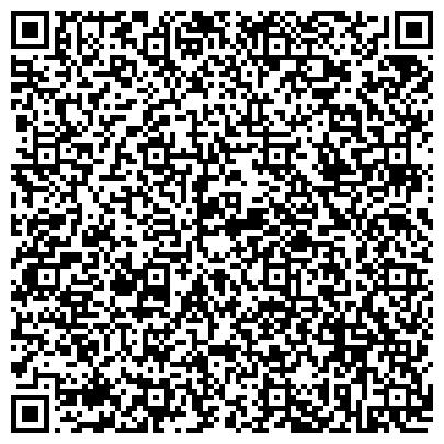 QR-код с контактной информацией организации № 5 ДОМ-ИНТЕРНАТ ДЛЯ ДЕТЕЙ С ОТКЛОНЕНИЯМИ В УМСТВЕННОМ РАЗВИТИИ