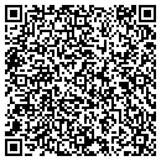 QR-код с контактной информацией организации РИМЕЙК