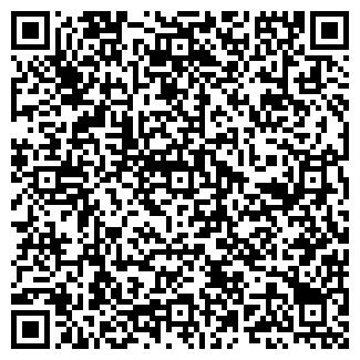QR-код с контактной информацией организации СТД