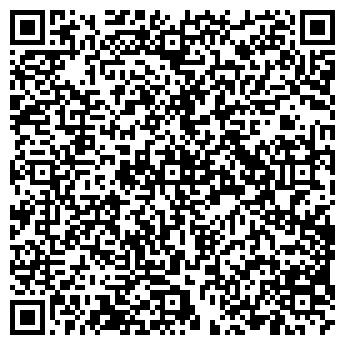 QR-код с контактной информацией организации ООО ЛЕССТРОЙЭКСПОРТ