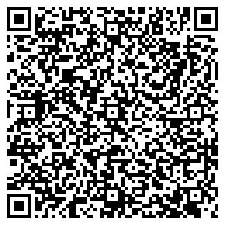 QR-код с контактной информацией организации ДВТ НЕВА