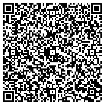 QR-код с контактной информацией организации ДИНАМО-СЕРВИС, ЗАО