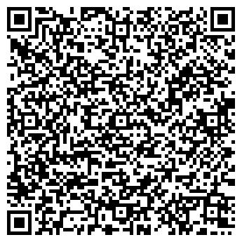 QR-код с контактной информацией организации ОЙЛ СЕРВИС КОМПАНИ ТОО