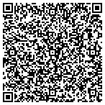 QR-код с контактной информацией организации КЛИНИНГ ПРОФ СЕРВИС