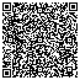 QR-код с контактной информацией организации ООО МЕДИА-СОФТ