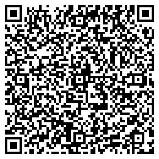 QR-код с контактной информацией организации ООО АЛВОКОМ