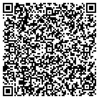 QR-код с контактной информацией организации ОРДАСТРОЙИНВЕСТ ТОО