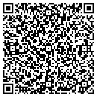 QR-код с контактной информацией организации КАСКОМ, ООО