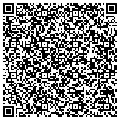 QR-код с контактной информацией организации ДОРОЖНО-СТРОИТЕЛЬНЫЕ МАШИНЫ ПЕТЕРБУРГА, ЗАО