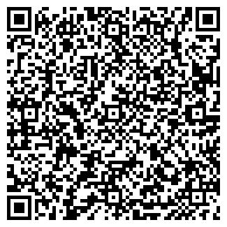 QR-код с контактной информацией организации ЖБИ-ИЗДЕЛИЯ